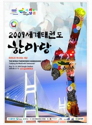 Poster TKD